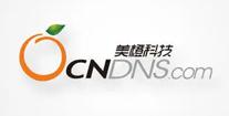 美橙互聯CNDNS