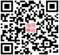 人民网AAA信用等级电子证书